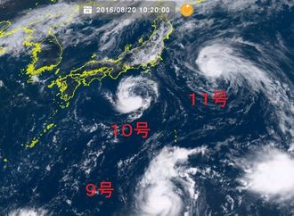 9号、10号、11号の3個の台風が日本近海に(ひまわり8号リアルタイムWebから)