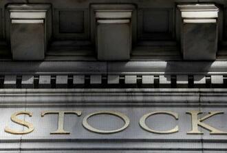 ニューヨーク証券取引所=1月28日