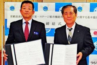 基本協定書に調印した上地哲誠社長(右)と野口広行理事長=1日、浦添市役所