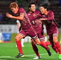 FC琉球4連勝、J2首位快走 ホーム戦通算10連勝、無敗記録を更新