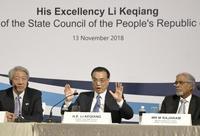 中国指導部がシンガポール詣で 異例、難局打開探る