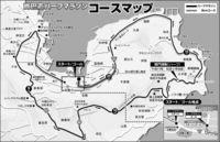 [第16回尚巴志ハーフマラソンin南城市]/コースマップ・競技ルール