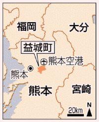 日航機から部品落下/エンジン破損 熊本の医院直撃