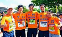 ご縁は町名、沖縄と熊本に「佐敷町」 マラソン通して絆強める