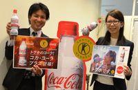 健康に気を使う方に 特保のコカ・コーラあす27日発売 脂肪の吸収を抑制