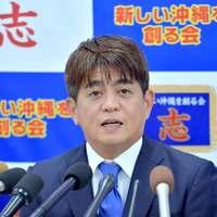沖縄知事選:安里繁信氏が出馬表明 「密室で決まっていないか」