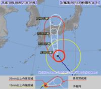 台風20号(シマロン)23日夜上陸へ 四国・東海で1000ミリ大雨も