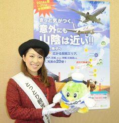 鳥取観光をPRする「とっとり観光親善大使」の谷本優子さん