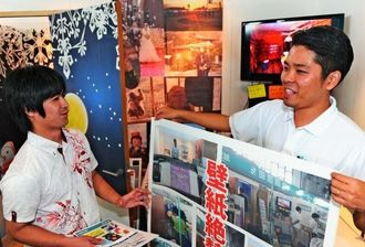 写真を壁紙にする技術について解説する昭和制作の担当者(右)=16日、宜野湾市・沖縄コンベンションセンター展示棟