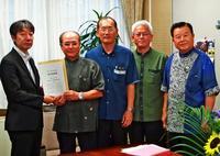 日欧EPAの説明・影響公表を政府に要求 沖縄県TPP対策本部