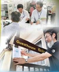 民泊新法1カ月:手続き煩雑で強まる批判 2020東京五輪へ普及なるか