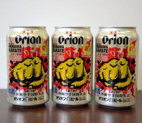 オリオンドラフトの第1回沖縄空手国際大会記念デザイン缶