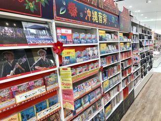 沖縄の音楽コーナーや書籍コーナーもずらり