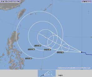 台風24号の進路予想図(気象庁HPより)※台風の中心は必ずしも予報円の中心を結ぶ線に沿って進むわけではありません。台風の中心が予報円に入る確率は70%です。