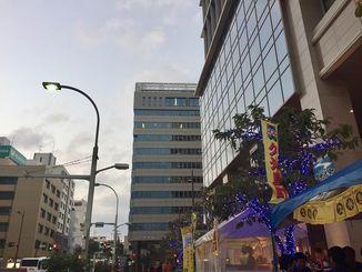 那覇市久茂地のタイムスビルでは11日(日)まで沖縄タイムスふるさと応援企画「久米島フェア」が開かれている