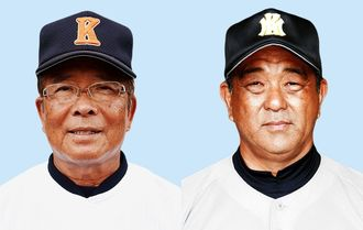 興南の我喜屋優監督(左)と美来工の眞玉橋元博監督