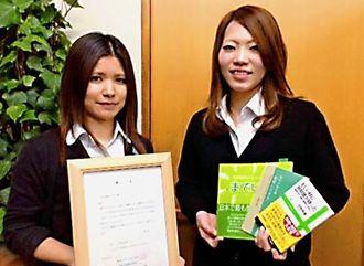 福島県飯館村から送られた寄付へのお礼状と本を手にする三和金属の崎山琳さん(左)、新城ちずかさん