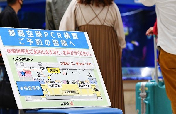 那覇空港のPCR検査、1日あたり受検者100人 定員の3分の1 低調の理由 | 沖縄タイムス+プラス ニュース | 沖縄タイムス+プラス