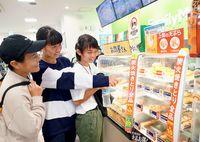 """売り切れ続出! """"沖縄限定""""98円天ぷら、ファミマで完売状態"""