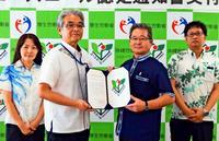 若者雇用の優良企業「ユースエール」、沖縄ソフトウェアセンターを認定 沖縄労働局