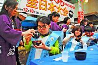 わんこそば、沖縄で熱戦 大食い自慢163人参加