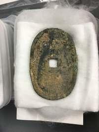 なぜ那覇で出土? 江戸時代の銭貨「天保通宝」 耐火れんが「SHINAGAWA」