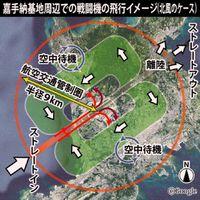 """沖縄・基地白書(24)戦闘機が頭上を何度も """"旋回場所""""になっている砂辺地区"""