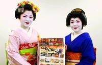 老舗の食と工芸品、リウボウに60社集まる 「京都展」13日まで