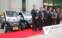 交通問題解決は2人乗り電気自動車で 沖縄銀行に5台導入、実証開始