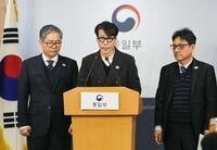韓国芸術団160人訪朝へ 南北協議、歌手のヨンピルさんも