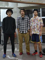 USUNDAY(右から福地涼、神田青、朝海雅愛)