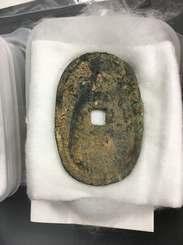 発掘された天保通宝
