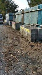 仮設テントが撤去されていた住民の拠点=20日午前、東村高江(田丸正幸さん提供)