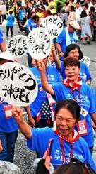 沿道の観衆に「ありがとう沖縄」と感謝の気持ちを表すオハイオ沖縄友の会
