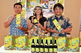 限定ボトルをアピールする(右から)漢那社長、pokkeさんら=石垣市、フサキリゾートヴィレッジ