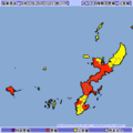 「河川洪水の危険」久米島町が避難準備発令 沖縄本島地方に大雨、洪水警報 那覇市など11市町村