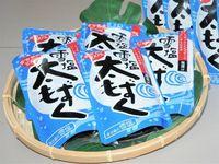 雪塩につけ込んだ太モズク発売 沖縄・宮古島 歯ごたえに自慢