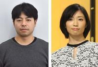 女優の相楽さんと石井監督が結婚 年内に出産予定