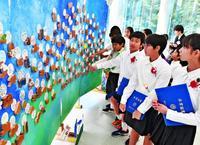 卒業式を彩るアートの海は、旧体育館の廃材 浦添・港川小学校