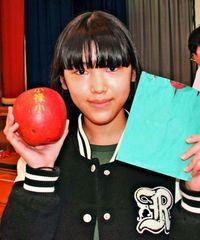 [ひと粋]/山村彩瑛(さえ)さん(11)/出前授業で袋掛け体験/リンゴ もっと好きに