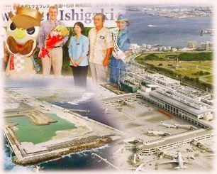 那覇空港や新路線就航などが沖縄経済成長の要因(写真はコラージュ)