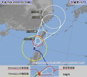 気象庁発表の20日午前9時の台風16号経路図