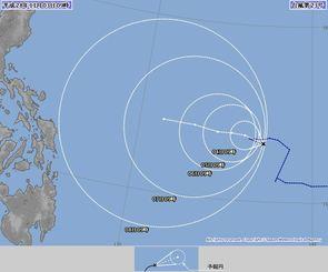 台風23号(3日9時現在、気象庁HPから)