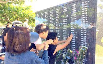 沖縄戦などの戦没者名を刻んだ「平和の礎」(糸満市摩文仁)