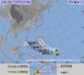 台風28号(マンニィ)が発生 発達しながら西へ