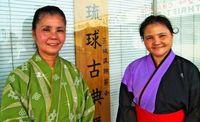 国際結婚を祖母が後押し 琉球舞踊に魅せられた姉妹