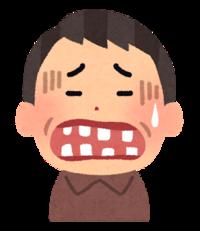 むし歯じゃないのに抜歯なんて・・・ 成人の歯周病 沖縄県歯科医師会コラム「歯の長寿学」(268)