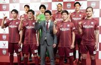 J1神戸が新体制発表 吉田監督「ACL出場が目標」