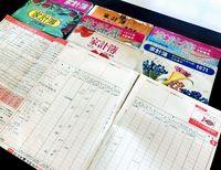 米国から日本へ「チェンジ」乗り越えた家計簿 通貨切り替えに奮闘