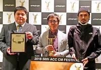 琉球銀行「受賞で自信に」 ACC・CMフェス贈賞式